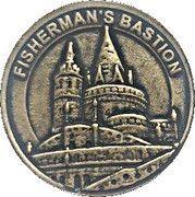 Token - Budapest (Fisherman's bastion) – reverse