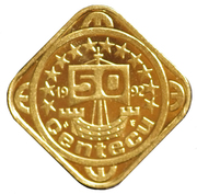 50 Centecu - Beatrix (De Nederlanden) -  reverse