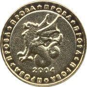 10 Europ Ceros (Bulgaria Euro Fantasy Token) – obverse