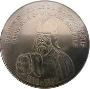 Lithuanian Heritage Collectors Coin - Grand Duke of Lithuania Gediminas – obverse