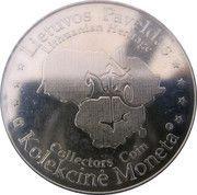 Lithuanian Heritage Collectors Coin - Kaunas Castle – reverse