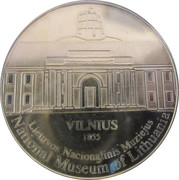 Lithuanian Heritage Collectors Coin - National Museum of Lithuania – obverse