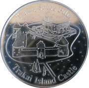Lithuanian Heritage Collectors Coin - Trakai Island Castle – obverse