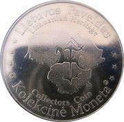 Lithuanian Heritage Collectors Coin - Universitas Vilnensis – reverse