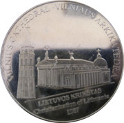 Lithuanian Heritage Collectors Coin - Vilnius Cathedral – obverse