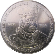 Lithuanian Heritage Collectors Coin - Vytautas the grand Duke of Lithuania 1392-1430 – obverse