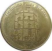 Lithuanian Heritage Collectors Coin - Gediminas Castle Tower – obverse