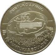 Lithuanian Heritage Collectors Coin - Puntukas Boulder – obverse
