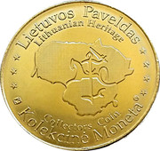 Lithuanian Heritage Collectors Coin - The Treetop Walking Path – reverse
