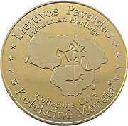 Lithuanian Heritage Collectors Coin - Money Museum – reverse