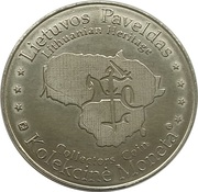Lithuanian Heritage Collectors Coin - Palace of the Grand Dukes of Lithuania – reverse