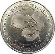 Lithuanian Heritage Collectors Coin - Vilnius Airport – reverse