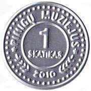 1 Skatikas - Pinigų muziejus – obverse