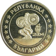 50 Cent (Bulgaria Euro Fantasy Token) – obverse