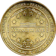 Monnaie de Paris Tourist Token - Normandie (Les falaises d'Etretat) – reverse