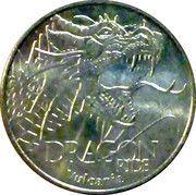 Monnaie de Paris - Vulcania (Dragon ride) – obverse