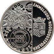 25 ECU - BEATRIX (Emmeloord NOP) -  reverse