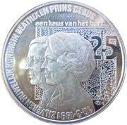 25 ECU - Beatrix (25th Wedding Anniversary) -  reverse