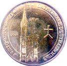 Monnaie de Paris Tourist Token - Cathédrale de Strasbourg (Oeuvre Notre-Dame) – obverse