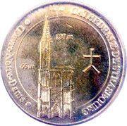 Monnaie de Paris - Cathedrale de Strasbourg – obverse