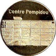 Monnaie de Paris - Centre Pompidou – obverse