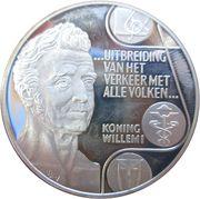 25 ECU - Beatrix (Willem I Frederik) -  reverse