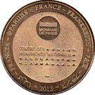 Monnaie de Paris Tourist Token - Paris (Arc de Triomphe) – reverse