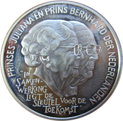 25 ECU - Beatrix (85th Birthday of Queen Mother) -  reverse