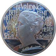 25 ECU - Beatrix (Wilhelmina - 40th Anniversary Liberation WWII) -  reverse