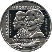 25 ECU - Beatrix (Netherlands-Russia) – reverse