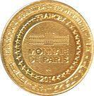 Monnaie de Paris Tourist Token - Arcachon Tradition – reverse
