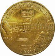 Monnaie de Paris Tourist Token - Château de Thoiry – obverse