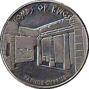 Cyprian Heritage Collectors Medallion - Tombs of the Kings Paphos – obverse