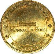Monnaie de Paris - Riga (Vecriga) – reverse