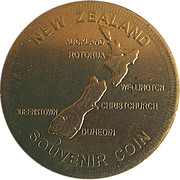 New Zealand Souvenir Coin - National Army Museum – reverse