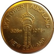 New Zealand Souvenir Coin - Sky Tower Auckland – obverse
