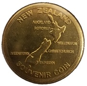 New Zealand Souvenir Coin - Sky Tower Auckland – reverse