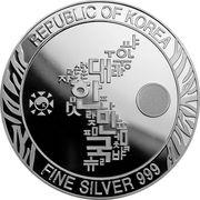 1 oz Silver (Korean Tiger) – obverse