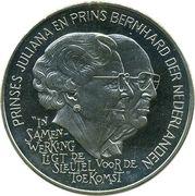 10 ECU - Beatrix (85th Birthday of Queen Mother) -  reverse