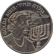 5 Euro (Golda Meir) -  reverse