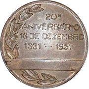 Medal - Brazilian Philatelic Club (20th Anniversary) – reverse