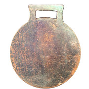 Marching Medal (Jerusalem march) – reverse