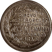 Medal - 1st Centenary of the Independence of Brazil (Petropolis) – reverse