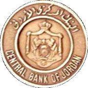 CBJ Medal - Hussein (Central Bank 30th Anniversary; Bronze) – obverse