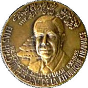 Medal - FAO (27th Conference of the FAO; Bronze) – obverse