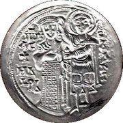 Medallion - Bulgaria (681-1981) – obverse