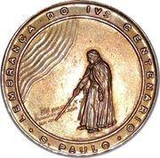 Medal - IV Centenary of São Paulo – obverse