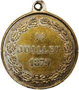 Medal - Ville de Charleroi (14 Juillet 1879) – reverse