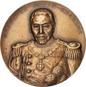 Medal - Admiral Heihachiro Togo (Battle of Tsushima) – obverse