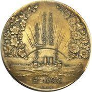 Medal - Death of Admiral Heihachiro Togo – reverse